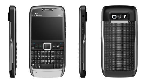 Нов телефон с чат на кирилица