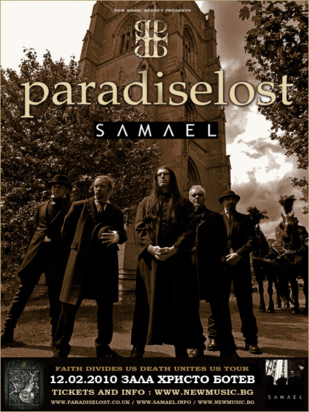 Paradise Lost забиват в София през февруари