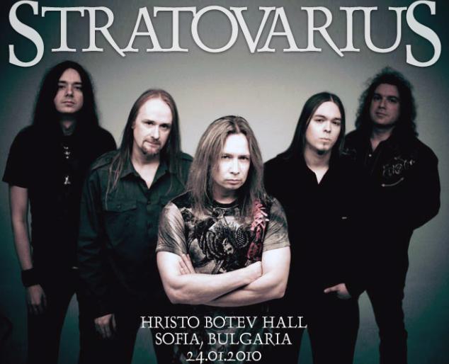 Stratovarius в София на 24 януари