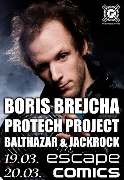 Boris Brejcha в Ескейп на 19 март!