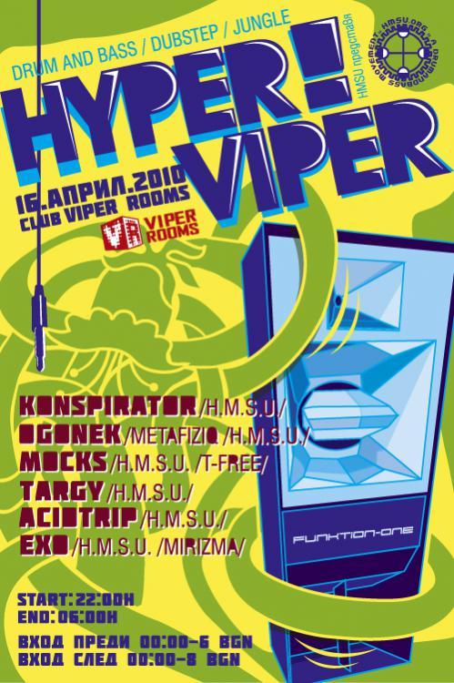 Hyper!Viper в студентски град