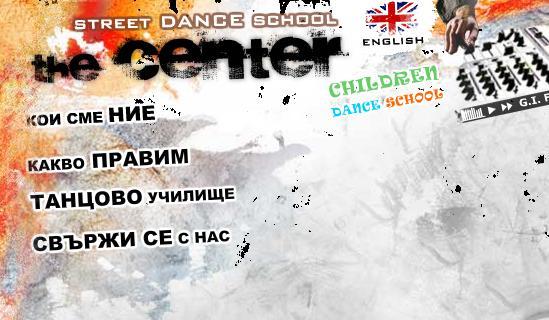 THE CENTER: ЗАВРЪЩАНЕТО НА КОМИКСА
