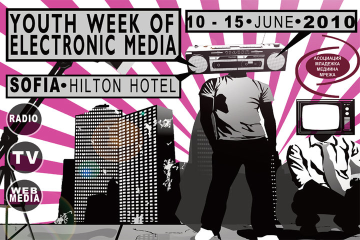 YOUTH WEEK OF ELECTRONIC MEDIA