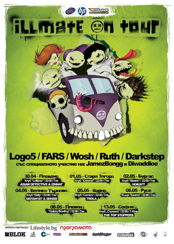 tour2010_web[1]