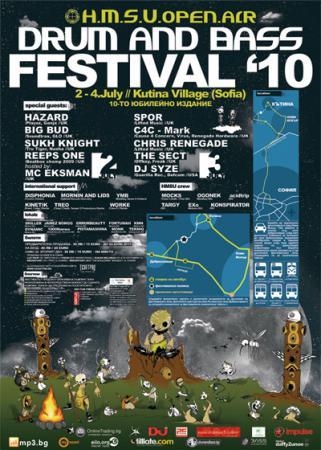 HMSU - Open-Air Drum'n'Bass Summer Festival