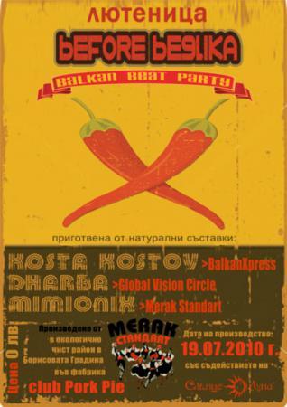 Before Beglika - Balkan Beat Party