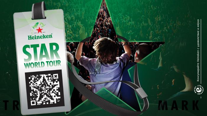 Летните партита на Heineken започват с Алекс Раева и DJ Doncho