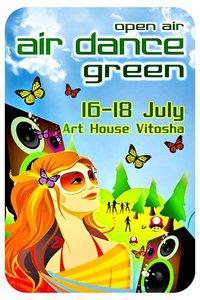 AIRDANCE 'GREEN' OPEN-AIR