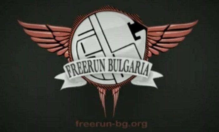 Наръчник за оцеляване от Freerun Bulgaria