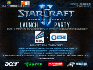 StarCraft 2 Launch Party в Playground