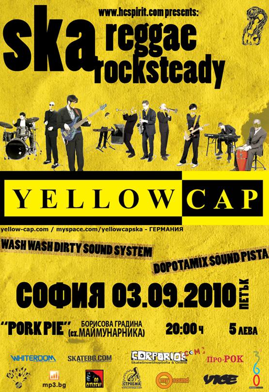 Yellow Cap отново в България
