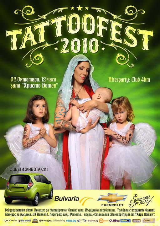 TATTOO FEST 2010