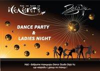 Cool Dance Session Ladies Night