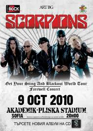 Новата дата за концерта на SCORPIONS е 25 октомври