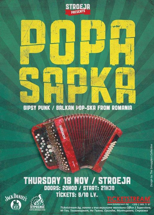 Румънците от Popa Sapka @ Stroeja