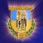 velikotarnovski universitet