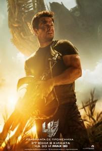 Transformers Era na iztreblenie BG Poster Cade