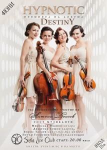 Poster_Destiny_Promo