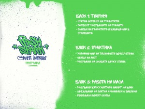 Fresh Spark_Full Program