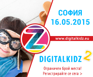 digitalkidz