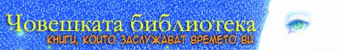 choveshkata