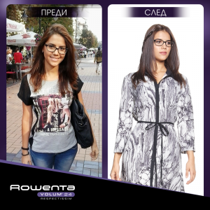 Rowenta_before&after_05