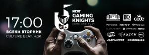 Gaming_Knights_poster