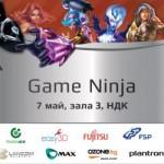 thumb-25488-!-GN-sponsors-new