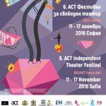 act_fest_2016_web